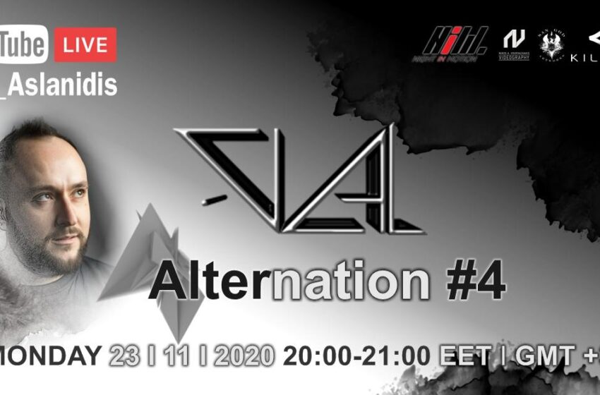 ALTERNATION #4 | supported by killkiss.gr